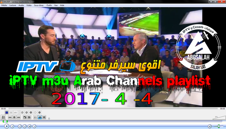 باشــتراك رسمى لقنوات BeIN Sport , OSN لمدة طويلة 4/4/2017 NU1HnS
