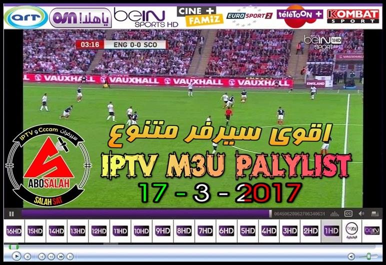 Serveur IPTV beIN Sport, Nile, France, Osn, Italia 17/3/2017 5UPfH8