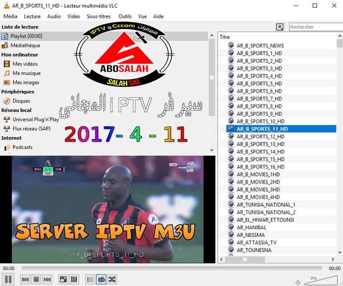 جديد ملفات iptv محدثة لجميع الباقات العربية والعالمية بتاريخ 11/04/2017 IiQQIz