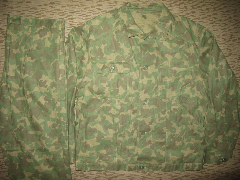 camouflage Koa1o