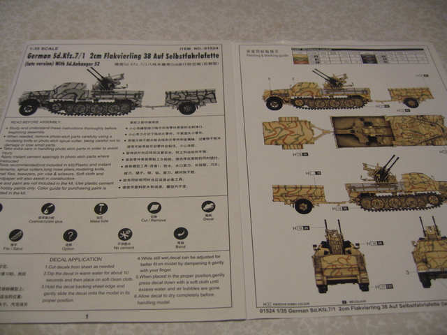 Review kit Sd.Kfz.7/1 late version whit Sd.Anhager 52 Trumpeter 1/35 Img3654m