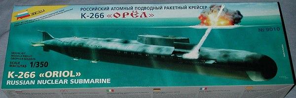 "Zvezda Sous-marin K-266 'Oriol"" au 1/350 K266bt"