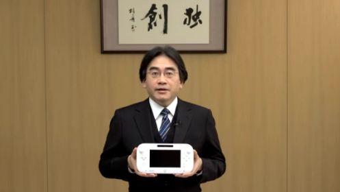 Nintendo - WII U - Page 8 Wiiuiwata