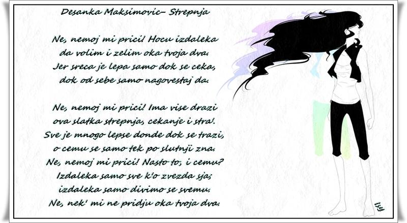 Ljubavna poezija na slici - Page 5 9116dd4758d2b2db26ad497
