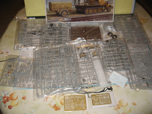 Review kit Sd.Kfz.7/1 late version whit Sd.Anhager 52 Trumpeter 1/35 Img3684x