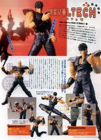 Ken le Survivant (Hokuto No Ken) - Page 14 P1001942wk1.th