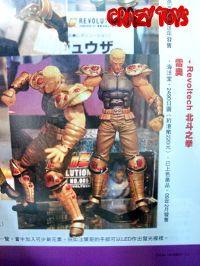 Ken le Survivant (Hokuto No Ken) - Page 16 Dsc00617km3.th