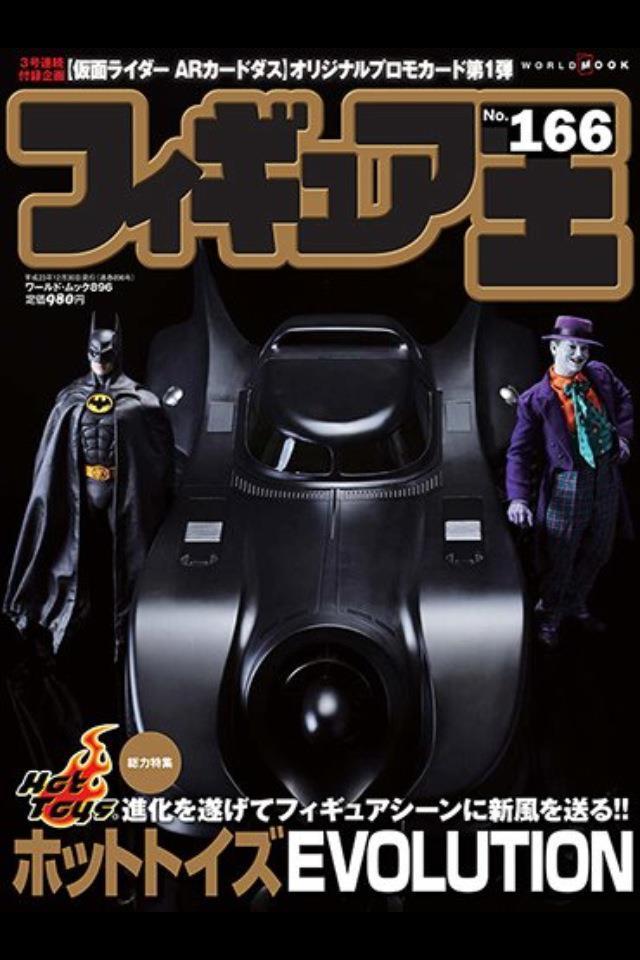 Batman (1989) et le Joker. 39296226697819508671445