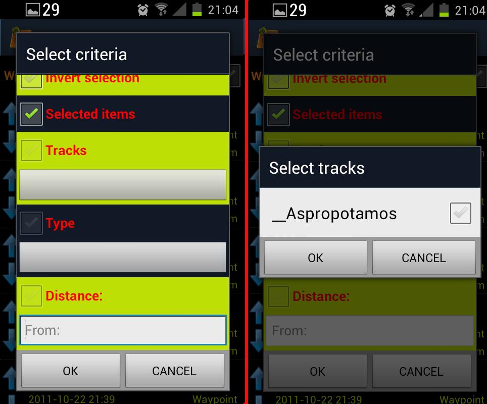 Οrux Maps και Orux Maps 3D beta Crit