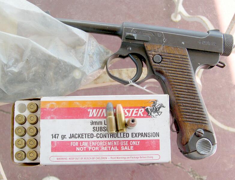 Pistolet Nambu Namb3
