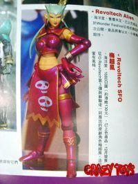 Ken le Survivant (Hokuto No Ken) - Page 16 Dsc00609ej0.th