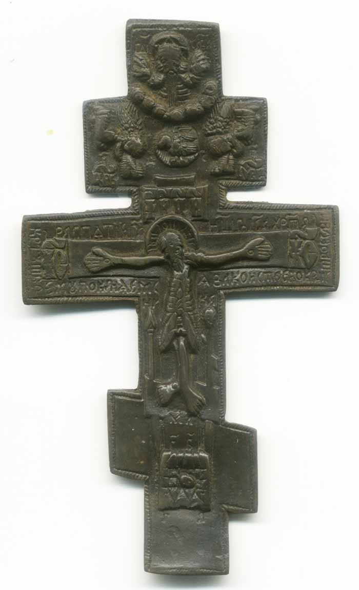 Cruz ortodoxa - 2 Cruz11
