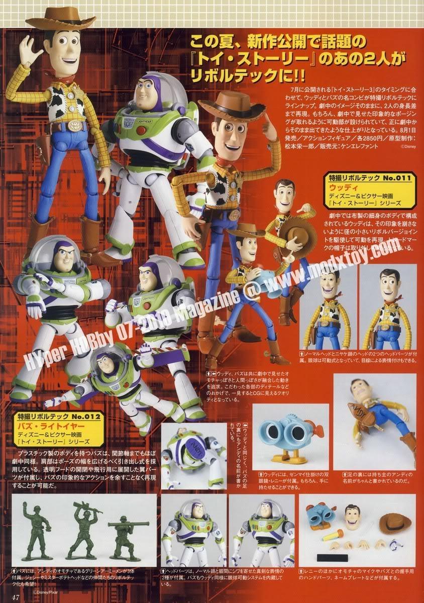 Disney - Page 6 Hhm046