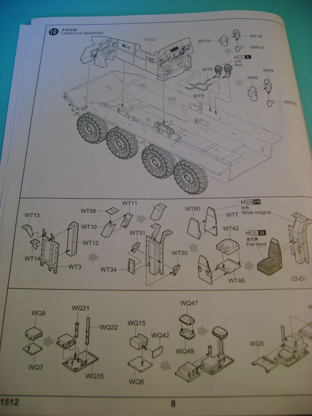 Review Kit M1129 Stryker Mortar Carrier Vehicle MC-B Trumpeter 1/35... Dsc02236w