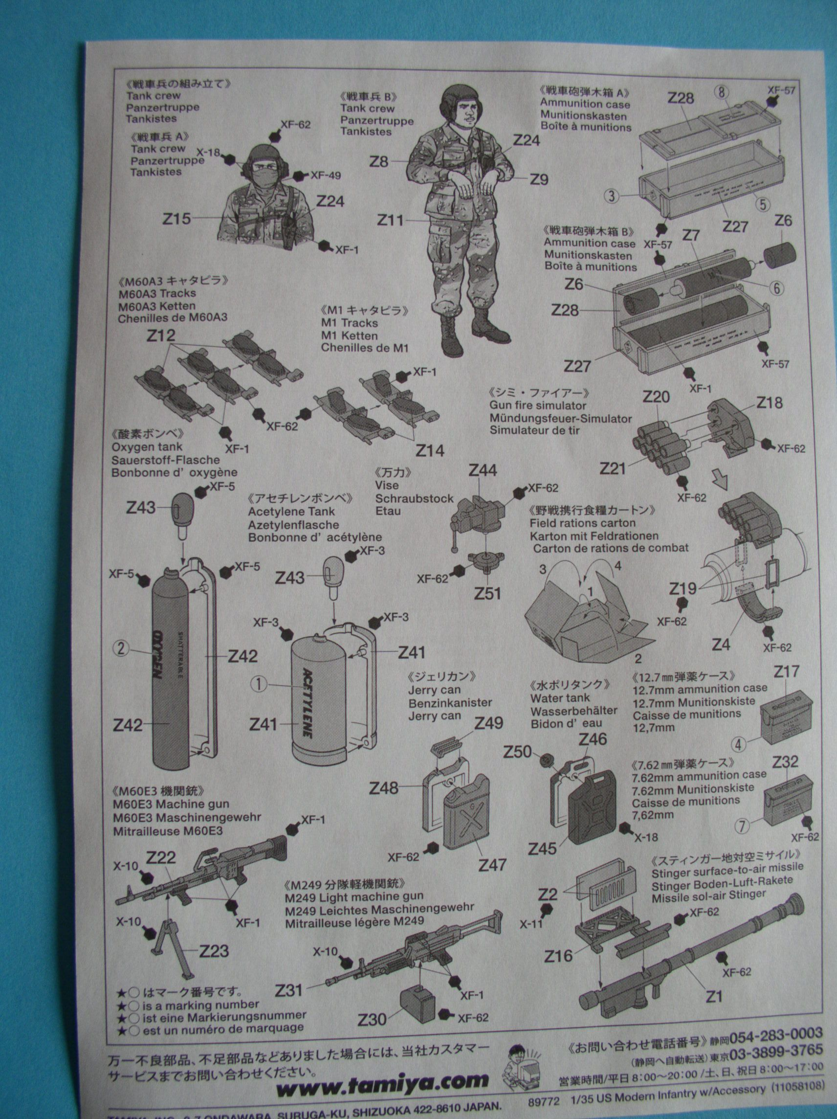 Review Kit US Modern Elite Infantry w/Accessory set 1/35 (Limited edition) 84098236