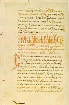 Svi srpski vladari - Page 2 F638d52b00fe196401aab6b