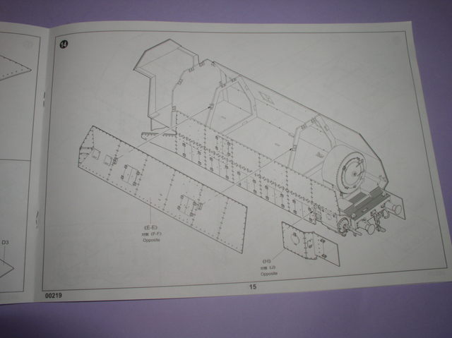 Review Kit German Panzerlok Baureine 57 Trumpeter 1/35 Pb020015