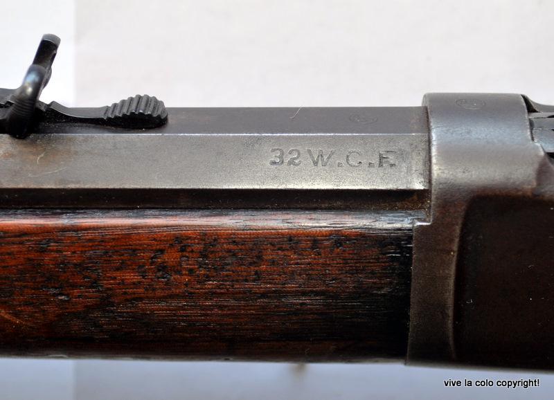 winchester 1892: Dsc0994z