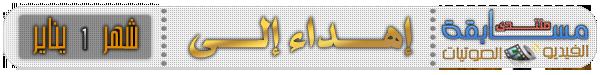 بـــرامــج Net 92749845