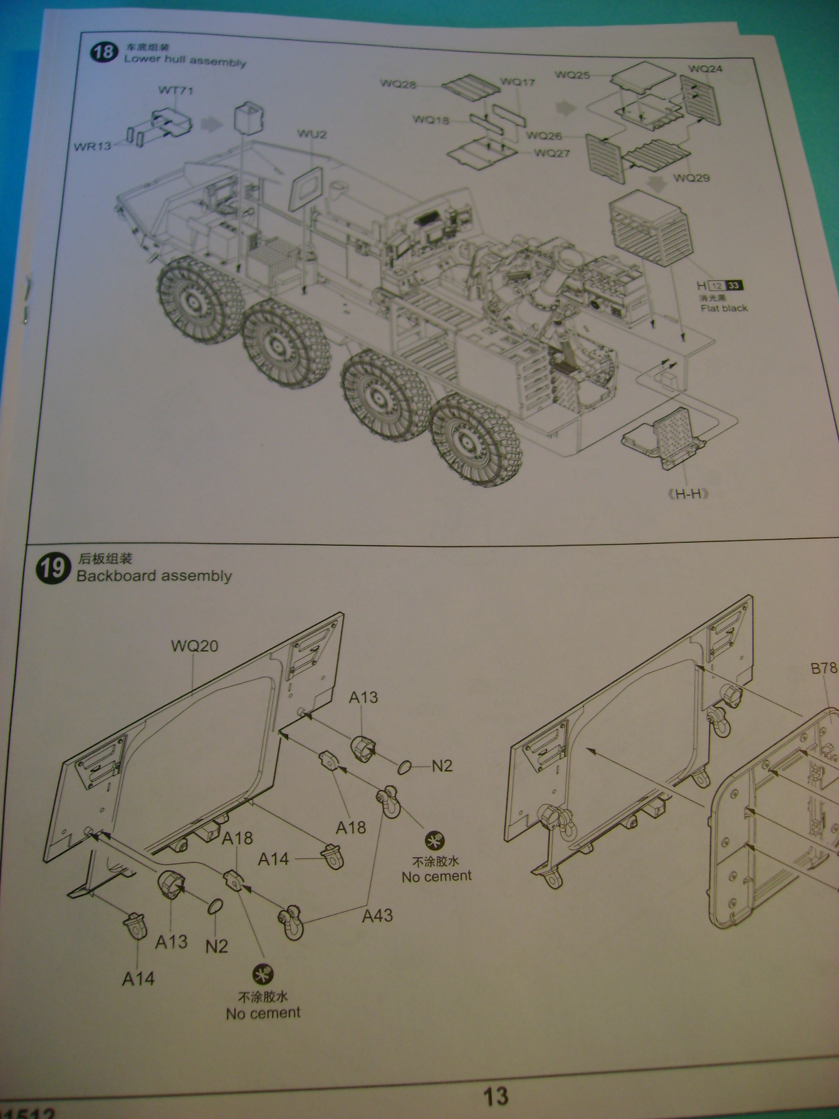 Review Kit M1129 Stryker Mortar Carrier Vehicle MC-B Trumpeter 1/35... Dsc02242hp