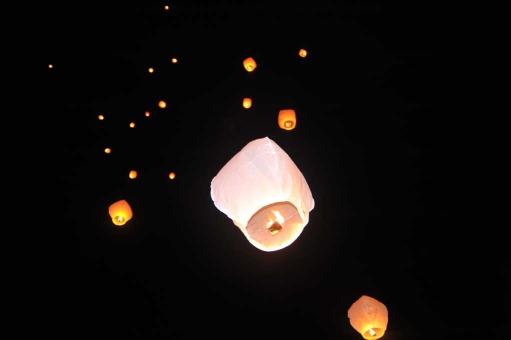 Lanterne céleste ou lanterne Thaïlandaise Lab13031