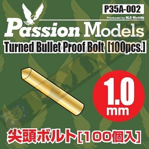 Chez Passion Models.... P35a002