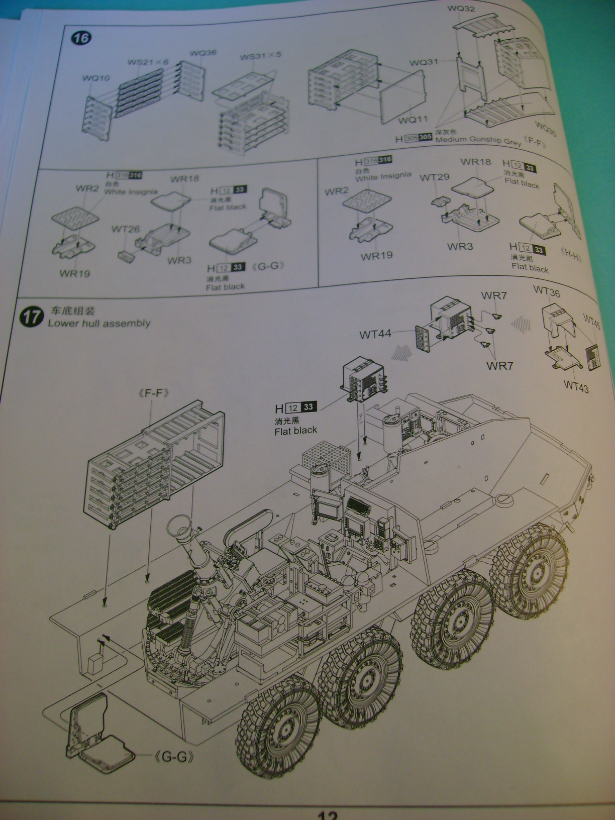 Review Kit M1129 Stryker Mortar Carrier Vehicle MC-B Trumpeter 1/35... Dsc02241qq