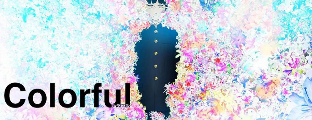 -Colorful- Bfxm