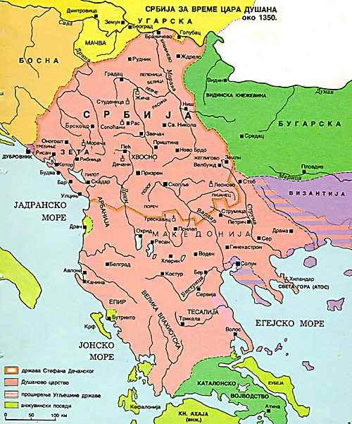 Svi srpski vladari 3713e63a205d2cc1447661e