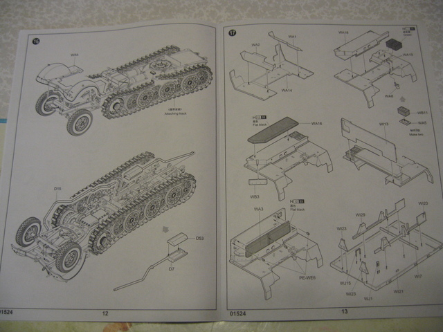 Review kit Sd.Kfz.7/1 late version whit Sd.Anhager 52 Trumpeter 1/35 Img3660y