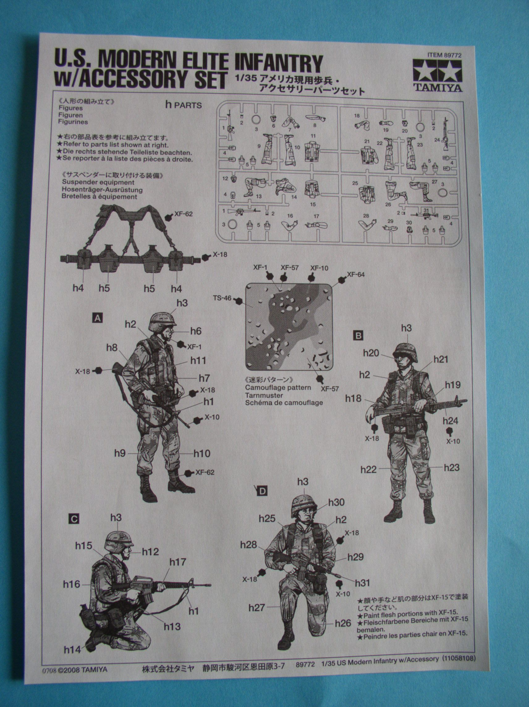 Review Kit US Modern Elite Infantry w/Accessory set 1/35 (Limited edition) 28315138