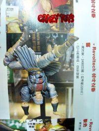 Ken le Survivant (Hokuto No Ken) - Page 16 Dsc00613ow2.th