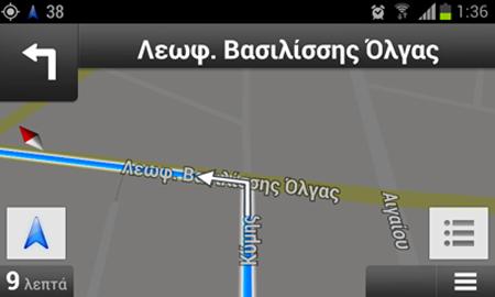 Η Ελλάδα προστέθηκε στην υπηρεσία πλοήγησης με φωνητική καθοδήγηση του Google Maps Gm2