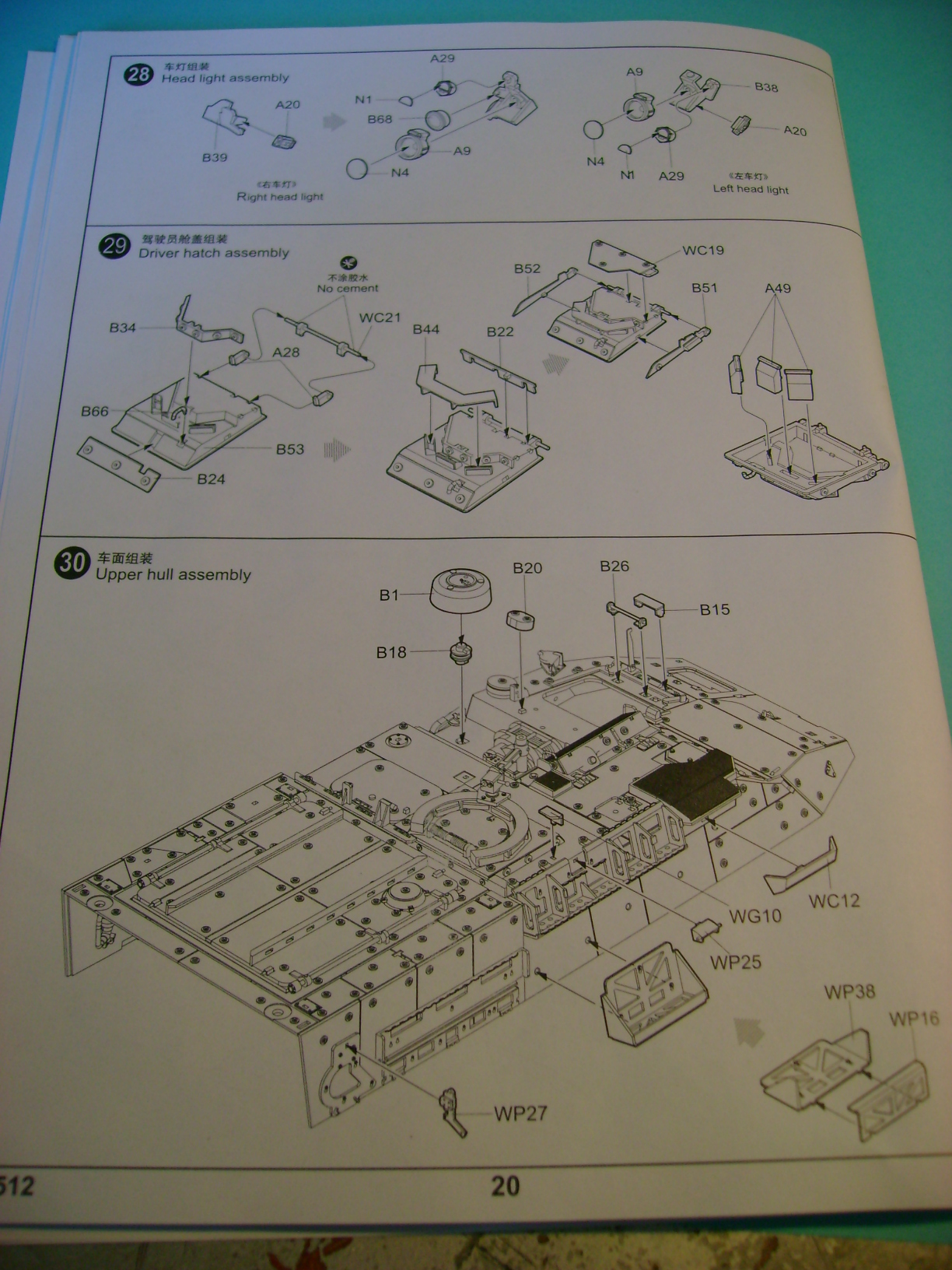 Review Kit M1129 Stryker Mortar Carrier Vehicle MC-B Trumpeter 1/35... Dsc02250h