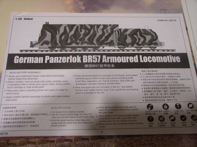 Review Kit German Panzerlok Baureine 57 Trumpeter 1/35 Pa300002f