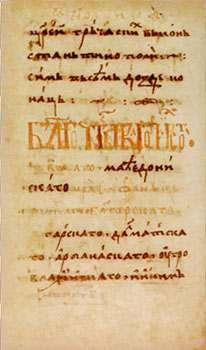 Svi srpski vladari - Page 2 E62cf4b71d0b1e1c9118a85