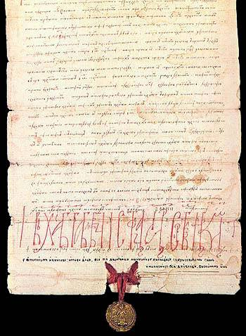 Svi srpski vladari - Page 2 0f62df5a3a3cf8d93e2ab7f