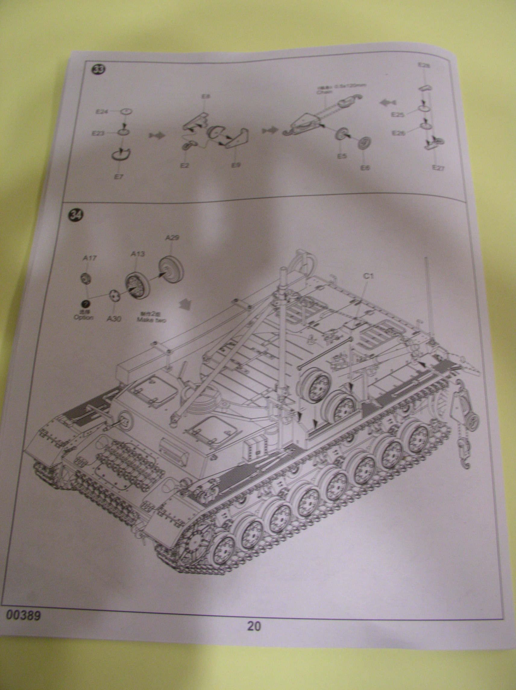 Review kit German Bergepanzer IV ( 1/35 Trumpeter) P1070015f