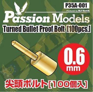 Chez Passion Models.... P35a001