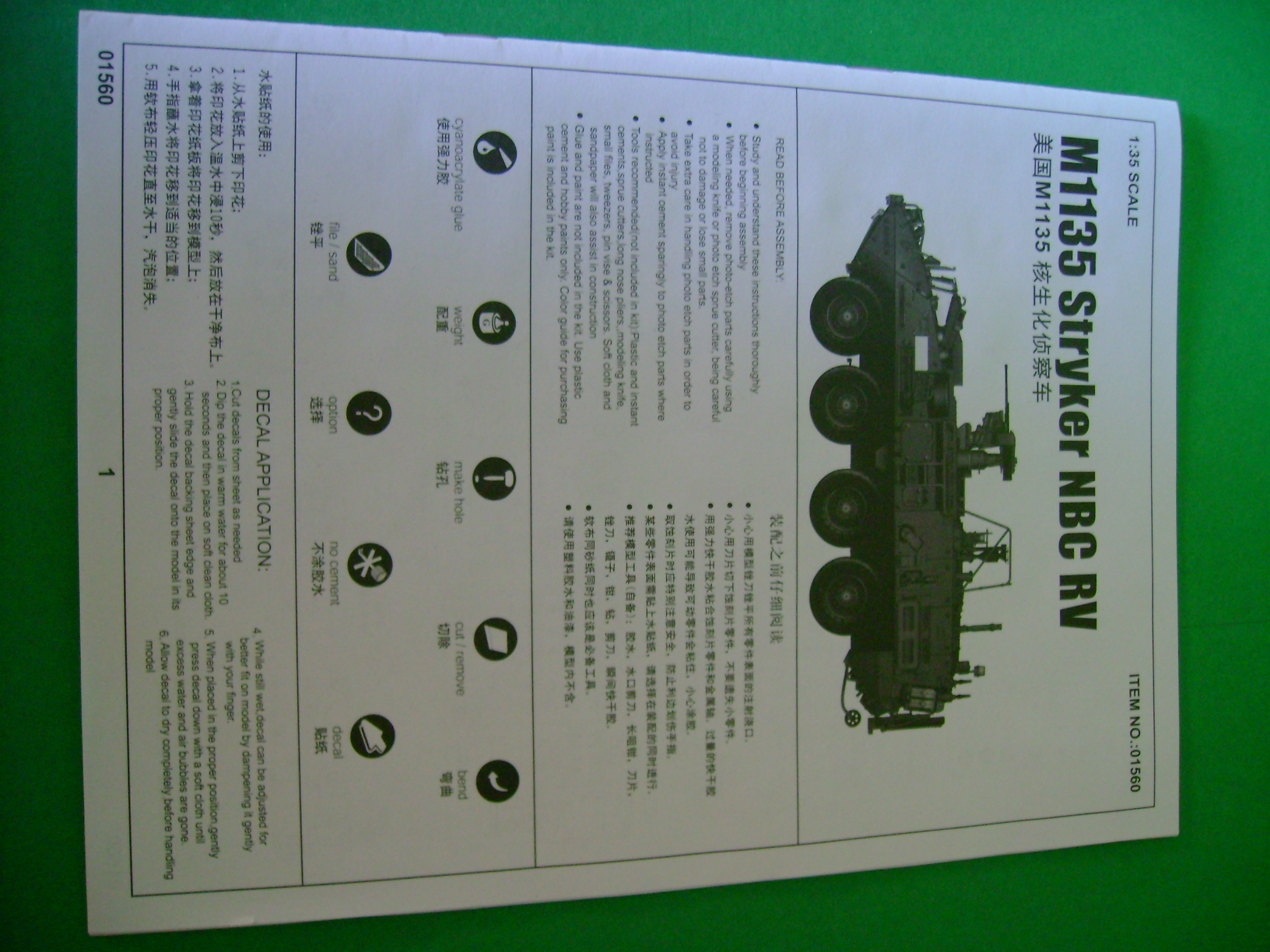 Review Kit Stryker M1135 NBC RV 1/35 Trumpeter... 32713176