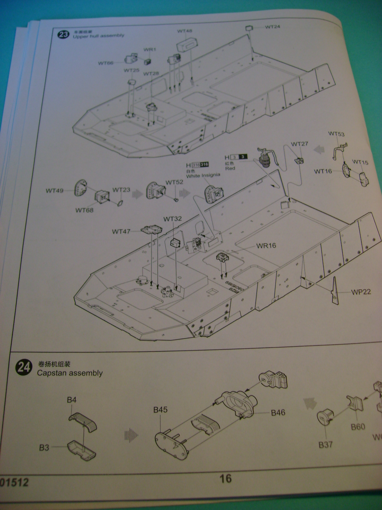 Review Kit M1129 Stryker Mortar Carrier Vehicle MC-B Trumpeter 1/35... Dsc02246tn