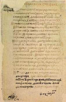 Svi srpski vladari - Page 2 0a9869104dc768efb4169d8