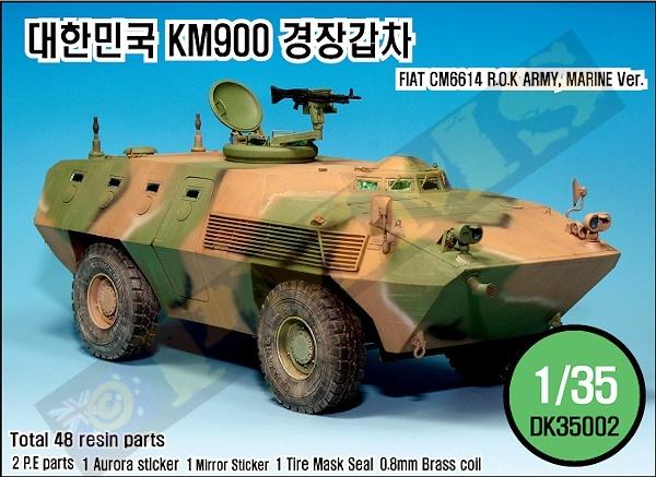 Nouveautés DEF MODEL Dk35002