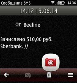 """Scanner.gfk - Проект""""GfK Group"""" - 300руб.в мес. и годовая премия 1т.руб. Bmmj"""