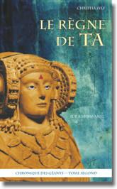 Les romans initiatiques de Christia Sylf  Regnedeta