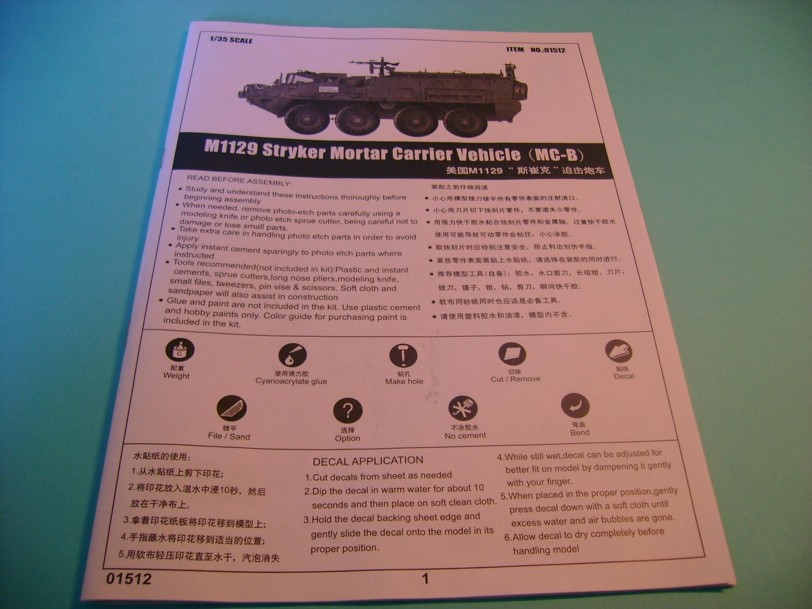 Review Kit M1129 Stryker Mortar Carrier Vehicle MC-B Trumpeter 1/35... Dsc02230g