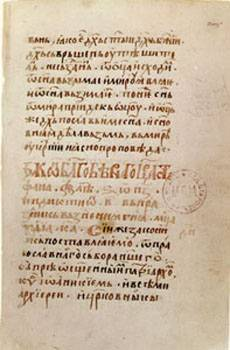 Svi srpski vladari - Page 2 E9b4ef9331d49e585cb65e5