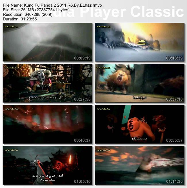 النسخة الـ R6 لفيلم الأنمي والأكشن والمغامرة المُنتظر Kung Fu Panda 2 2011 مترجم على وصلات متعددة  Thumbs20110818172853