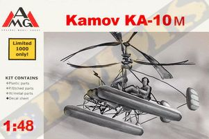 Chez AMG... Ka10