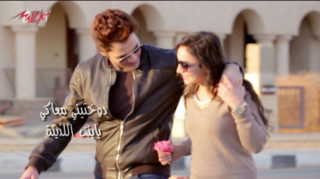 كليب احمد فتحي - الساعه 12 نسخه 720p HD تحميل مباشر HsMCZ0
